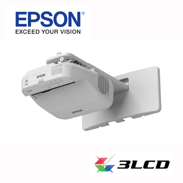 Projector de video Epson EB-595Wi ultra curta distancia inter
